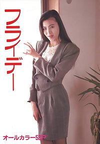 Japan Premium Graphix 00116