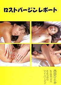 Japan Premium Graphix 00112