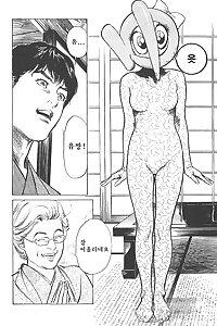 kigurumi sex