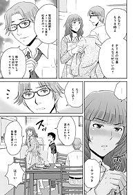 manga 35