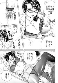 JPN manga 197