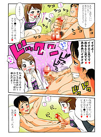 Japan CFNM Anime