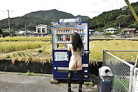 Japanese amateur outdoor 249