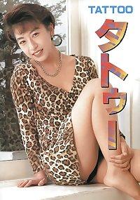 Japan Premium Graphix 00131