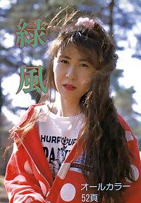 Japan Premium Graphix 00129