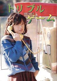 Japan Premium Graphix 00013