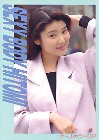Japan Premium Graphix 00143