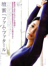 Dan Mitsu